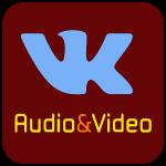 качай музыку с Вконтактов