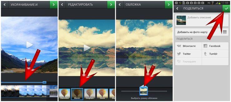 обрезка фото онлайн для инстаграмма