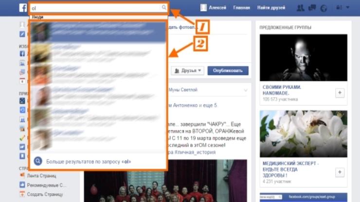 Как вставить ссылку на человека в Фейсбук