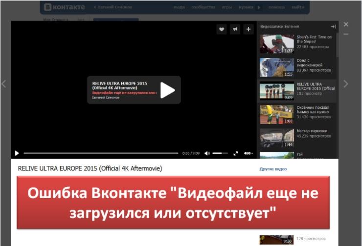 video-v-kontakte-roliki-samie