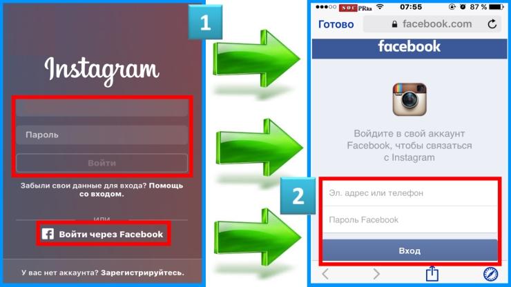 Войти в Инстаграме через Фейсбук