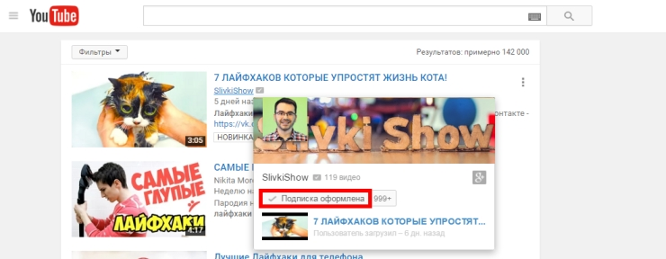 http://socprka.ru/blog/wp-content/uploads/2016/04/zarabotok-na-prosmotre-video-na-yutube.jpg