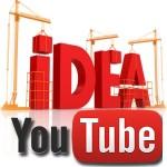 Видео на Ютуб идеи