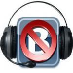 Не воспроизводятся аудиозаписи Вконтакте