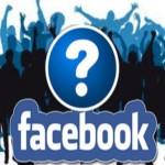 Сколько людей в Фейсбук