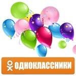 Оформление Одноклассников