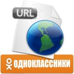 Изменить ссылку в Одноклассниках