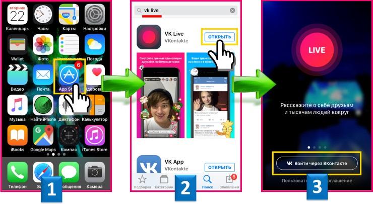 Скачать приложения live photo бесплатно запись песен программа скачать