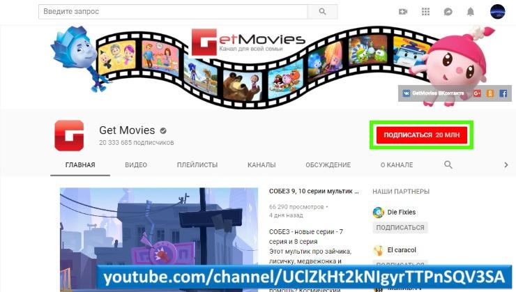 Детский Ютуб смотреть видео бесплатно