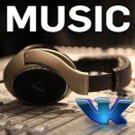 Популярная музыка ВК