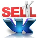 Продажа групп ВR