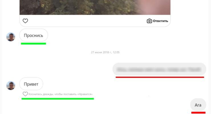 Как посмотреть сообщения в Инстаграм с компьютера