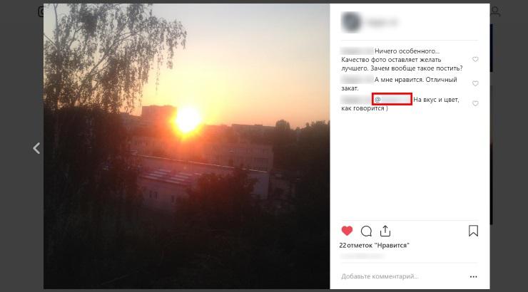 Отвечать ли на комментарии в Инстаграм