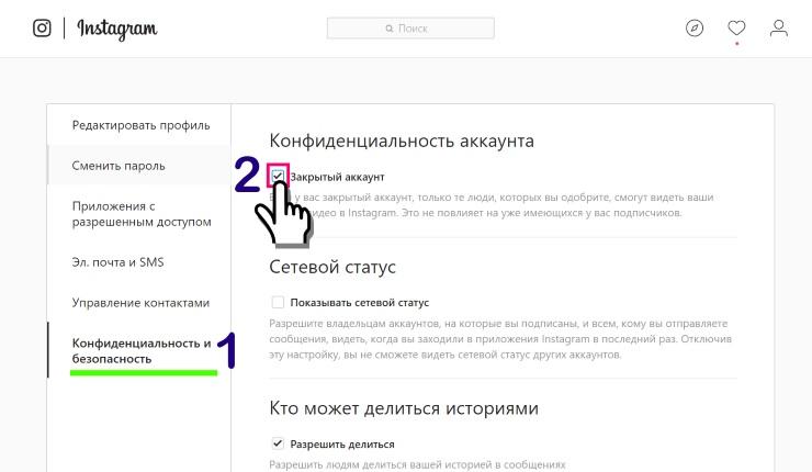 Как открыть профиль в Инстаграме с ПК