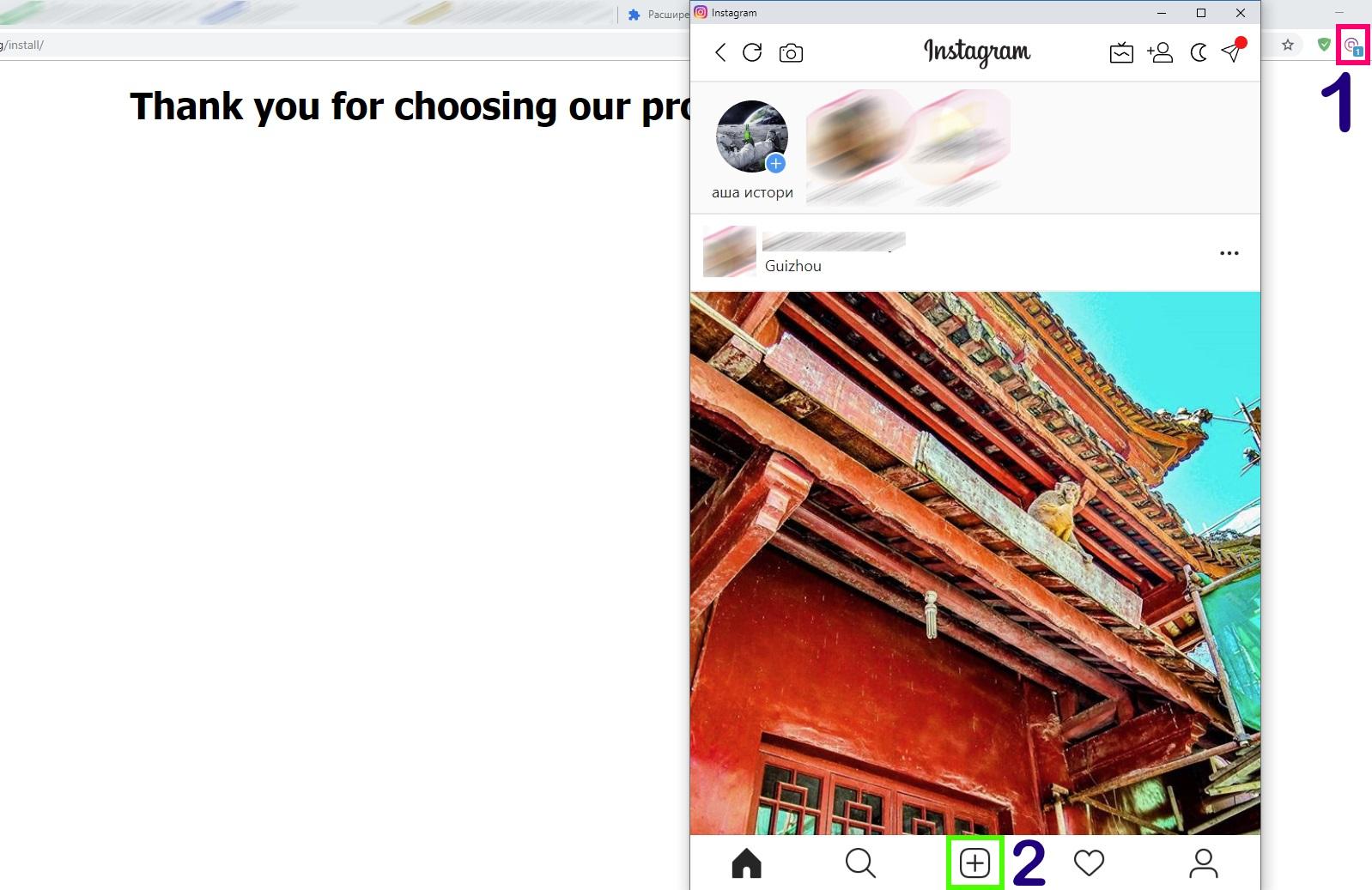 Как в Инстаграме выложить фото через компьютер