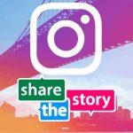 Поделиться историей в Инстаграме